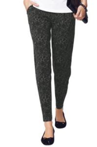 Harémové kalhoty NEXT